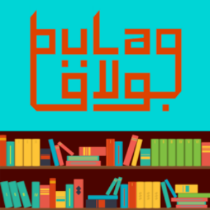 Read more about the article BULAQ