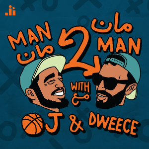 Read more about the article Man 2 Man