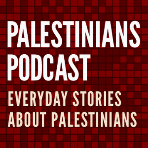 Read more about the article Palestinians Podcast