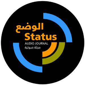 Read more about the article Status Hour